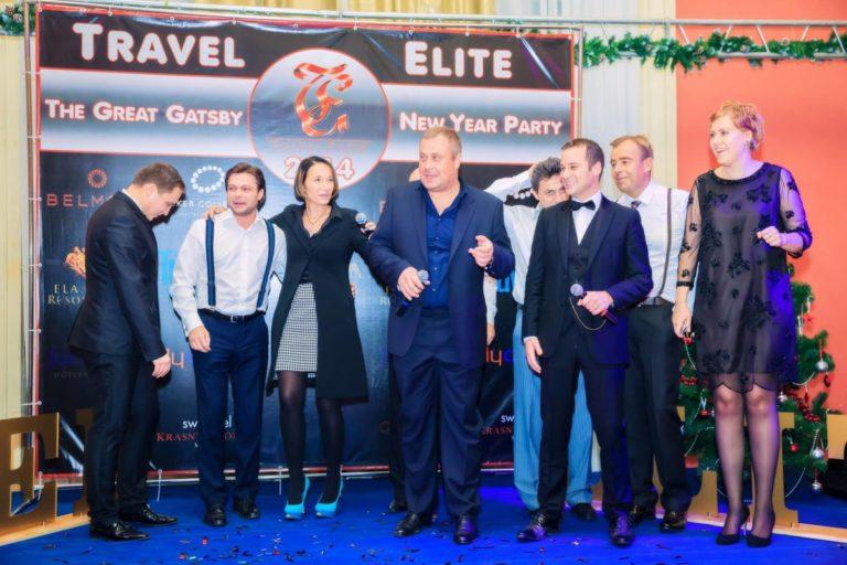 Travel Elite19